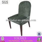 Modern sofa/Love chair/new design 2013