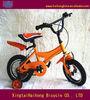 2013 Latest fashional kids bikes ,bicycles at wholesale price
