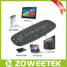 Mini Wireless Arabic Keyboard with Touchpad for Tablet PC, Smart TV, HTPC