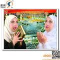 islamische bild 3d brillante wirkung fürislamische dekoration