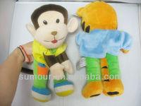 New Soft Plush Puppets Hand animal
