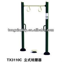 Multi fitness equipment TX3110C TX3108C