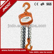 2013 Hot Sell HS-VT Hoist Fitness