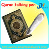 Mini muslim quran M9 with Multi-language reading+rechargeable