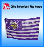 2013 Latest Fashion Embroidery Design! Decorative Banner Flag