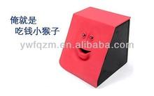 coin collector money box