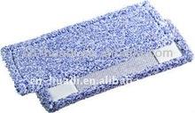 2013 cheap microfiber flat mop pad refill