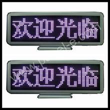 Desktop pink color,runnning message display information hot sale led dispaly board