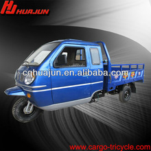 Chinese closed cabin cargo tricycle &3 wheel motor bike