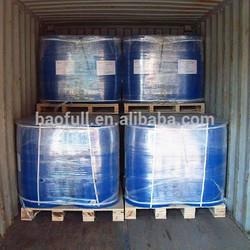 chemical water treatment China BHMTS Phosphonates Salts