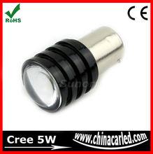 1156/Ba15s Cree Q5 High Power 5W Backup LED bulb