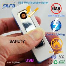 flameless USB lighter rechargeable chewing gum lighter