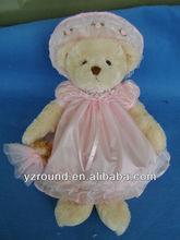 Stuffed pure teddy bear