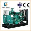 Heavy Duty Industrial Power 400 kva Diesel Generator Set with Cummins Engine