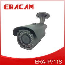 720P WDR Day& Night 2.0 Magepixel IR Waterproof IP Camera