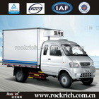 Frozen Food Transport DongFeng 1.5T Refrigeration Truck
