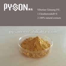 Eleutherosides B+E Siberian Ginseng Extract