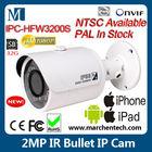 low cost Wholesale Dahua HFW3200S 2 Megapixel Network Full HD Small Bullet IR Waterproof IP Camera support ONVIF2.0 sd card 32gb