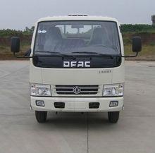 5T new dumper,china dump lorry