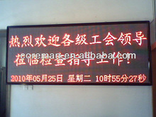 GPRS/GSM/SMS/KEYBOARD//U disk/RF wireless system message text indoor single color led display board