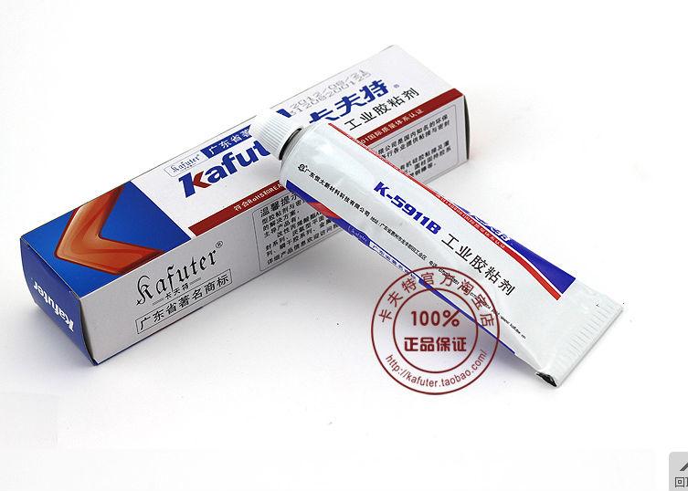Kafuter K-5911 RTV Silicone Sealant Spray