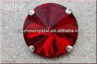 1122 rivoli chaton jewelry stone siam color