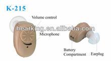 Mini invisible Internal hearing aids K-215