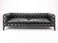 Windsor four-seater sofa