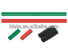 Heat shrinkable two cores cable terminal