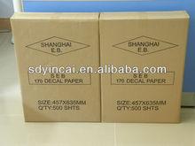 Water slide decal paper for silk screen printing
