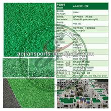 green prato synthetic grass moquette