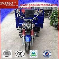 2013 new gasoline motorized three wheel motorcycle
