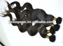 High quality virgin brazilian hair mirco beads weft hair extenions