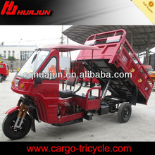 HUJU 250cc hydraulic trimoto with roof