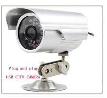 TRANS Security USB cctv camera with remote opperating sofeware