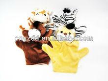 hand puppet/plush hand puppet/stuffed puppet