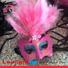beautiful pink feather face mask with design for dance