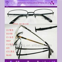 men designer half-rim eyeglass frames with memory