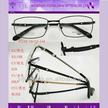 2013 new trends carbon fiber decoration optica frames