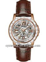 Hot selling fashion mechanical wrist watch western wrist watches men wrist branded watches