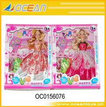Hot Sell 11.5 inch Fashion Dolls,Fashion Dress Up Dolls OC0156076