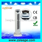 Stand air water cooler fan for room