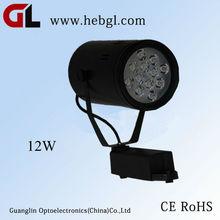 2013 new led track light led spotlight with track