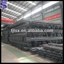 e235 n cold drawn seamless steel pipe 45# GB
