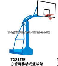 Movable basketball stand TX3117E