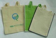 Biodegrable 100% polypropylene spunbond non-woven fabric for shopping bag
