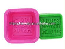 Cheaper precise silicon rubber soap molds