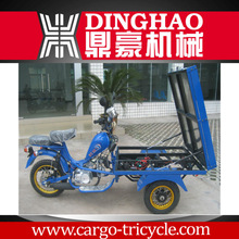 motorcycles 3 wheel/ inverted tricycle moto/triciclo motor