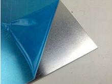 aluminium sheet for lithium battery material
