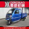 Full steel cabin TRICYCLE